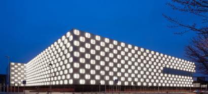 Ez dakite zertan erabili 59 milioi euro balio izan duen Reyno de Navarra Arena pabiloia