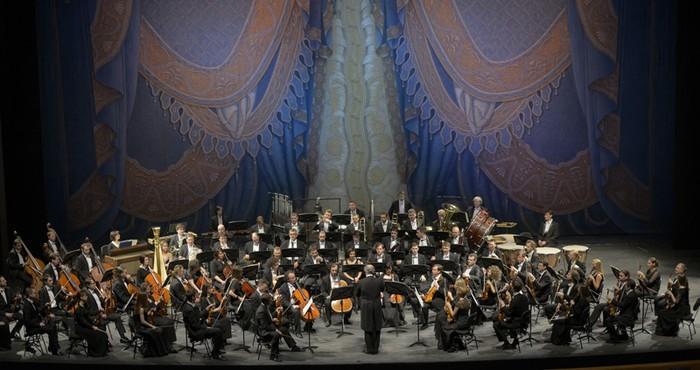 Iruñeko Orfeoia eta San Petesburgoko orkestra gaur, Baluarten